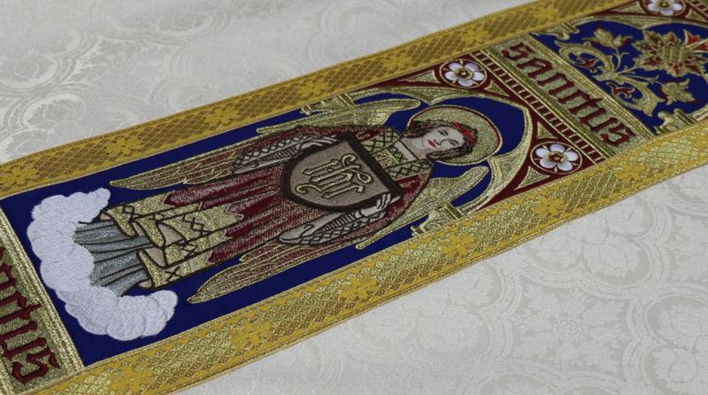 Cream Roman Chasuble Holy Trinity